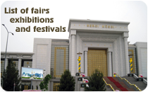 The list of fairs, exhibitions and festivals